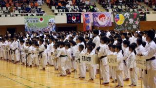 小・中学生千葉県空手道親善大会